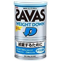ザバス(SAVAS) ウェイトダウン ソイプロテイン+ガルシニア ヨーグルト風味 【16食分】 336g