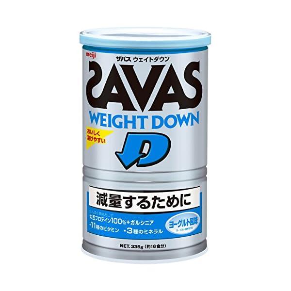 明治 ザバス ウェイトダウン ヨーグルト風味【1...の商品画像