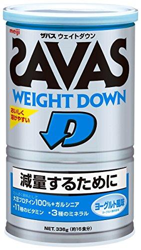 ザバス ウェイトダウン ヨーグルト風味【16食分】 336g