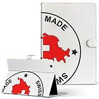 Geanee WDP-083-2G32G-BT 2g32gbt 8インチ タブレット型PC タブレット 手帳型 タブレットケース タブレットカバー カバー レザー ケース 手帳タイプ フリップ ダイアリー 二つ折り クール 外国 国旗 2g32gbt-003589-tb