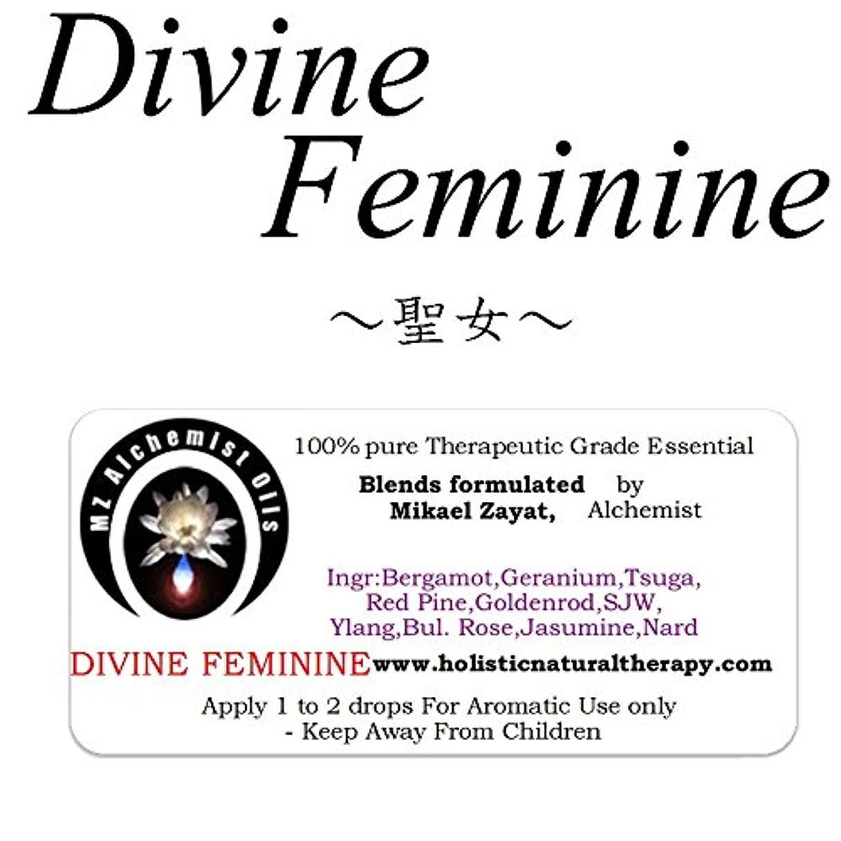 望まない辞任するめるミカエル?ザヤットアルケミストオイル セラピストグレードアロマオイル Divine Feminine-デバイン?フェミン(聖女)- 4ml