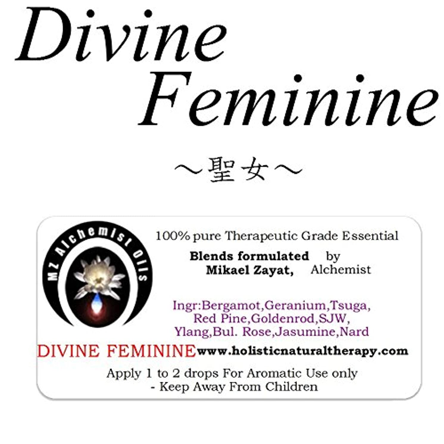 十分に人里離れた優れましたミカエル?ザヤットアルケミストオイル セラピストグレードアロマオイル Divine Feminine-デバイン?フェミン(聖女)- 4ml