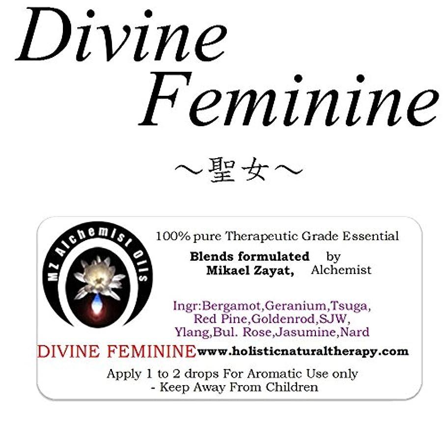 変える季節交換可能ミカエル?ザヤットアルケミストオイル セラピストグレードアロマオイル Divine Feminine-デバイン?フェミン(聖女)- 4ml