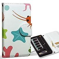 スマコレ ploom TECH プルームテック 専用 レザーケース 手帳型 タバコ ケース カバー 合皮 ケース カバー 収納 プルームケース デザイン 革 動物 海 カラフル 009286