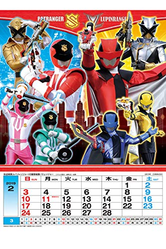 Details about TV Heroes 2019 Calendar Masked Kamen Rider Super Sentai  Ultraman Japanese Hero