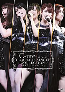 ℃-ute ラストアルバム『℃OMPLETE SINGLE COLLECTION』発売記念スペシャルイベント [DVD]