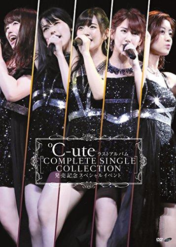 ℃-ute ラストアルバム『℃OMPLETE SINGLE COLLECTION』発...[DVD]
