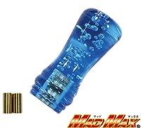 MT車用 ルークシフトノブ 泡 ブルー MM75-0005-BL