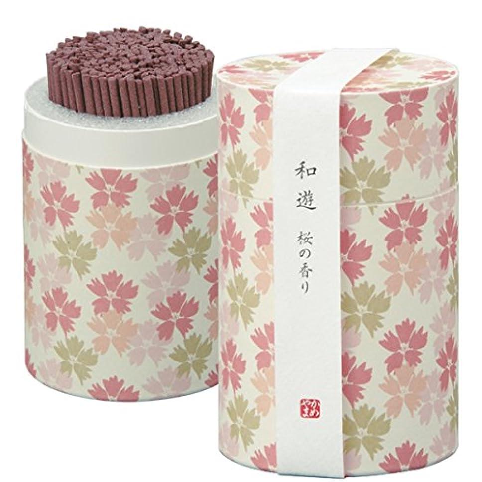 アプト劇場彼女の和遊 桜の香り 約90g