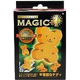 MAGIC+1 不思議なテディ