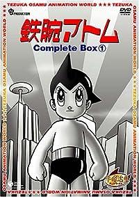 鉄腕アトム Complete BOX 1