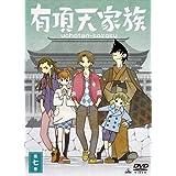有頂天家族 第七巻 (最終巻) [DVD]
