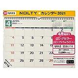 U115 4月始まりNOLTYカレンダー壁掛け14 ([カレンダー])