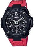 [カシオ]CASIO 腕時計 G-SHOCK ジーショック G-STEEL 電波ソーラー GS...