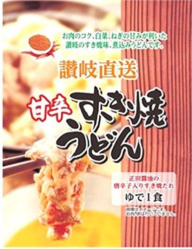 サンヨーフーズ 常温 讃岐直送甘辛すき焼きうどん 1食 180g