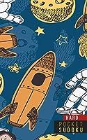 Pocket Sudoku Hard: 158 Hard Sudoku Puzzles with Solutions | Pocket Sudoku Puzzle Books | Large Print Sudoku Puzzle Books For Adults | Sudoku For Seniors | Travel Size | Alien UFO Space Gift Present
