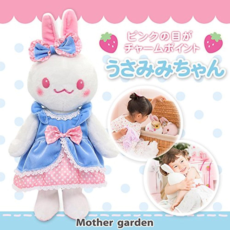 マザーガーデン Mother garden うさももドール 〔着せ替え人形〕 うさみみちゃん 水玉リボン 冬毛 Mサイズ 682-58564