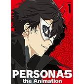 【Amazon.co.jp限定】ペルソナ5 1(1~6巻連動購入特典:「描き下ろしB2タペストリー」&全巻連動購入特典:「副島成記描き下ろし収納BOX」引換シリアルコード付)(完全生産限定版) [Blu-ray]