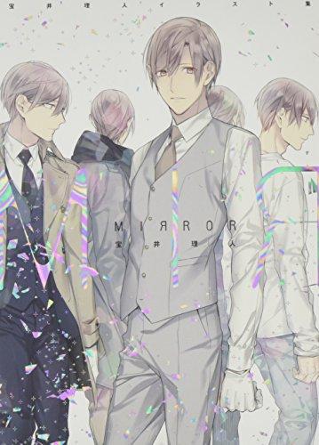 宝井理人イラスト集 MIRRORの詳細を見る