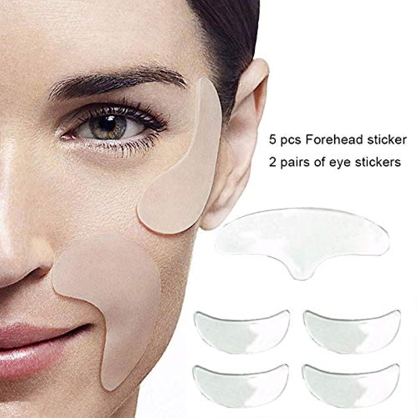 インストール不毛視力Rabugoo 女性のアンチリンクルアイフェイスパッド再使用可能なシリコーンインビジブルフェイスパッドアンチエイジング防止顔のしわ