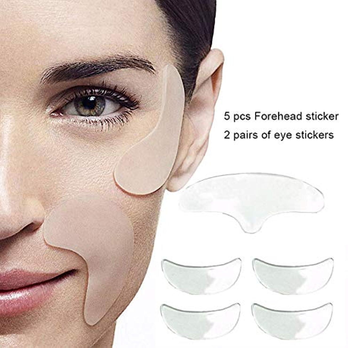 優先権太陽待ってRabugoo 女性のアンチリンクルアイフェイスパッド再使用可能なシリコーンインビジブルフェイスパッドアンチエイジング防止顔のしわ