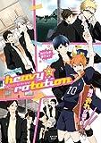 heavy☆rotation / ツトム のシリーズ情報を見る