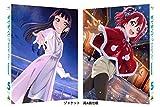 【Amazon.co.jp限定】 ラブライブ! サンシャイン!! 2nd Season Blu-ray 5 (特装限定版) (全巻購入特典:録り下ろしドラマCD引換シリアルコード付)