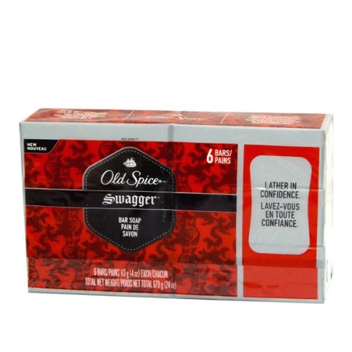 名目上の法医学栄光Old spice bar soap swagger オールドスパイス バーソープ スワガー (石鹸) 6個パック [並行輸入品]