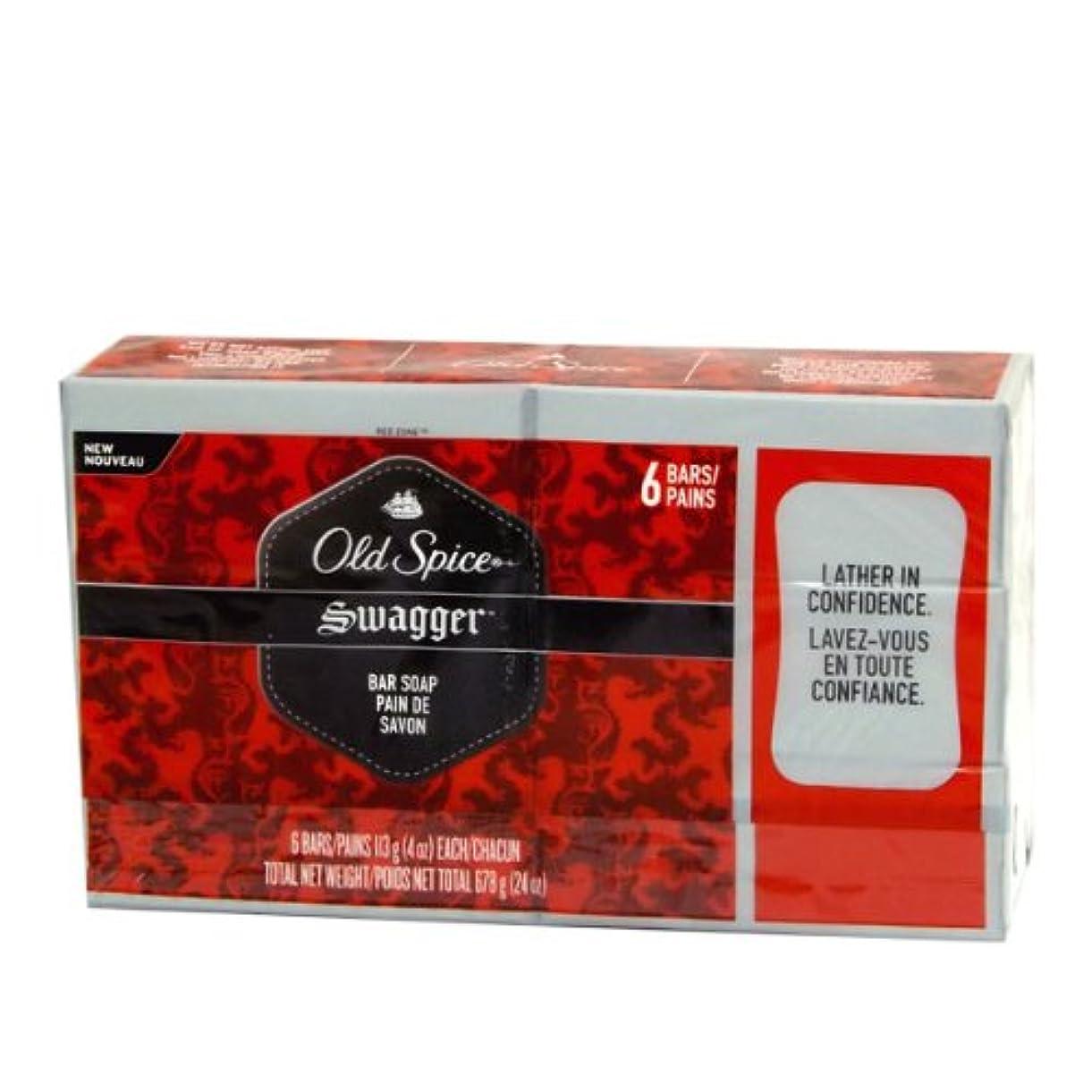 けがをする事実野望Old spice bar soap swagger オールドスパイス バーソープ スワガー (石鹸) 6個パック [並行輸入品]