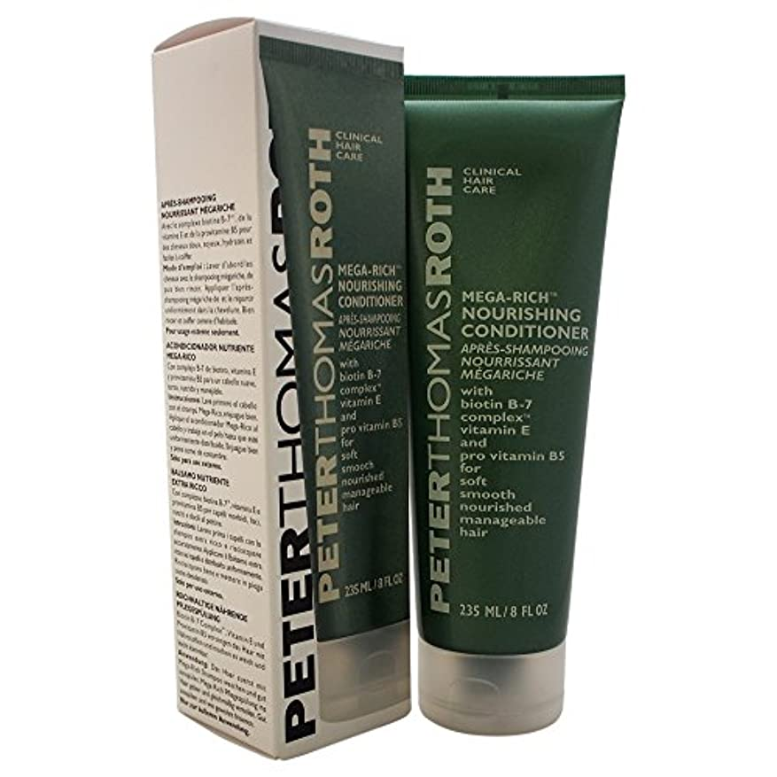 銃句読点誕生Peter Thomas Roth Mega-Rich Nourishing Conditioner (並行輸入品) [並行輸入品]
