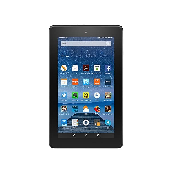 Fire タブレット 8GB、ブラック(第5世代)の商品画像