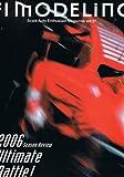F1モデリング vol.31 ()