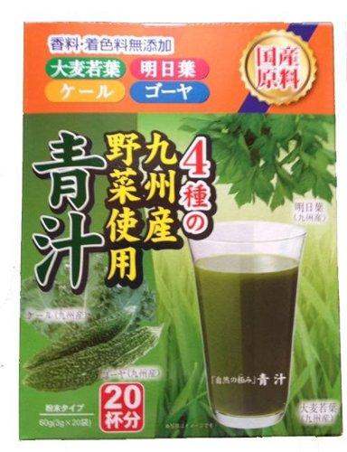 新日配薬品 自然の極み 青汁