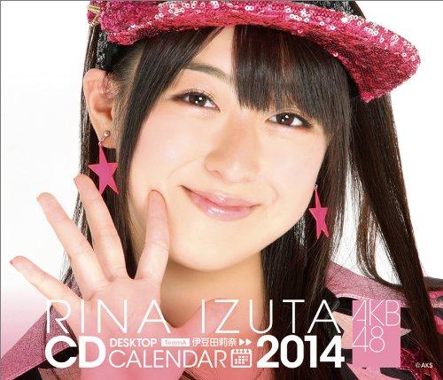 (卓上)AKB48 伊豆田莉奈 カレンダー 2014年