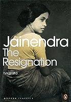 The Resignation: Tyagpatra