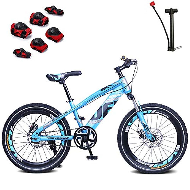 わずかな一般居間キッズバイク16インチ 18インチ 20インチキッズバイク5?14歳の女の子/男の子向け フロントフォークの衝撃吸収とディスクブレーキを備えた子供用自転車