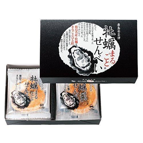 広島土産 牡蠣まるごとせんべい (日本 広島 お土産)