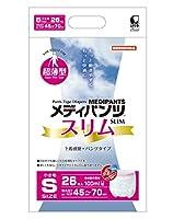 近澤製紙 チカザワ メディパンツスリム S26 10袋セット売り