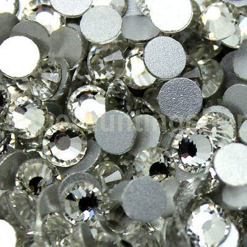 修復妨げるフェミニンFidgetGear DIY 1.3-8.5 mmクリスタルヒラタラインストーンネイルアートデコレーションSS3-SS40 結晶