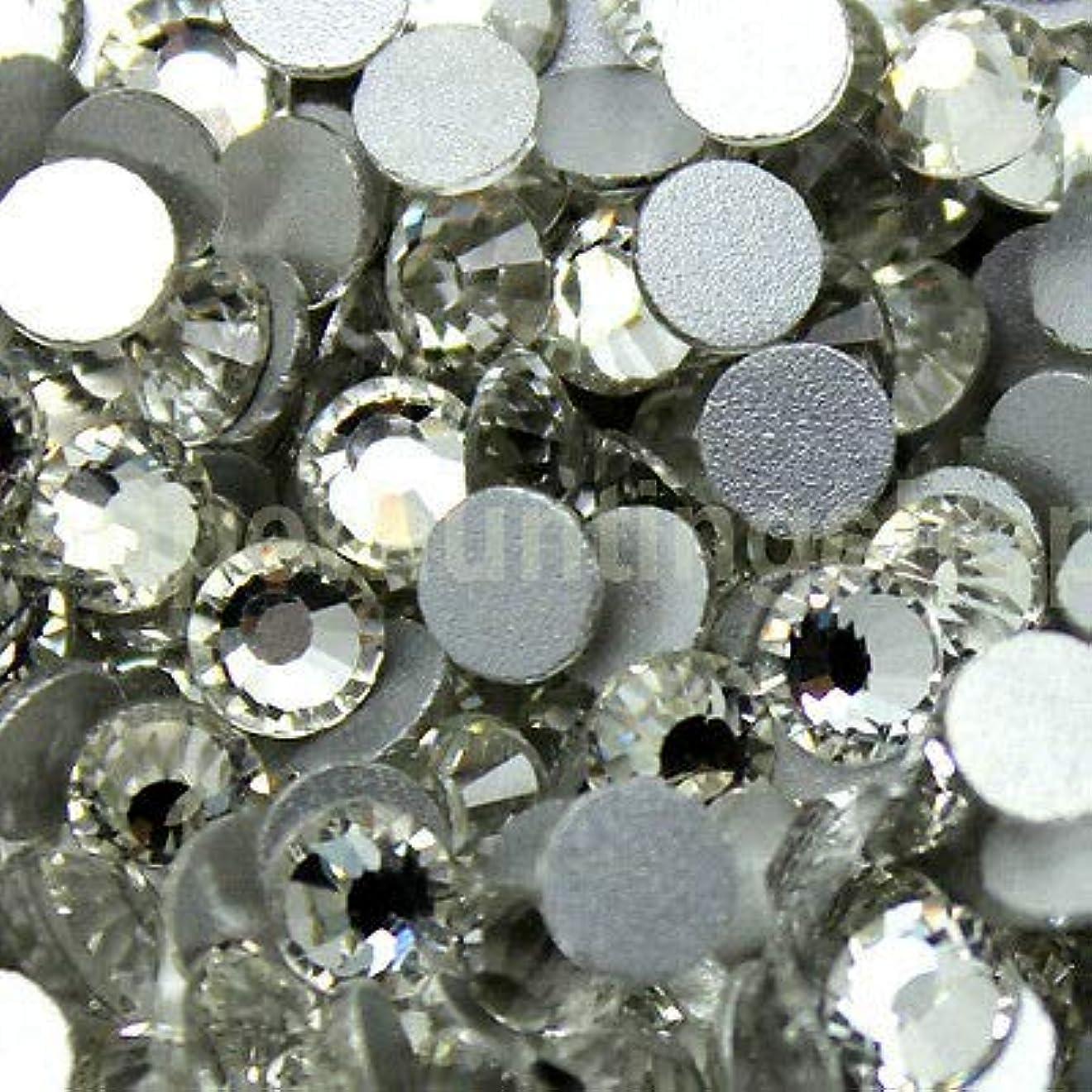 冷蔵する北米またねFidgetGear DIY 1.3-8.5 mmクリスタルヒラタラインストーンネイルアートデコレーションSS3-SS40 結晶