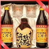 二階堂 むぎ焼酎・吉四六(壺) セットグラス付き 大分麦焼酎 包装無料