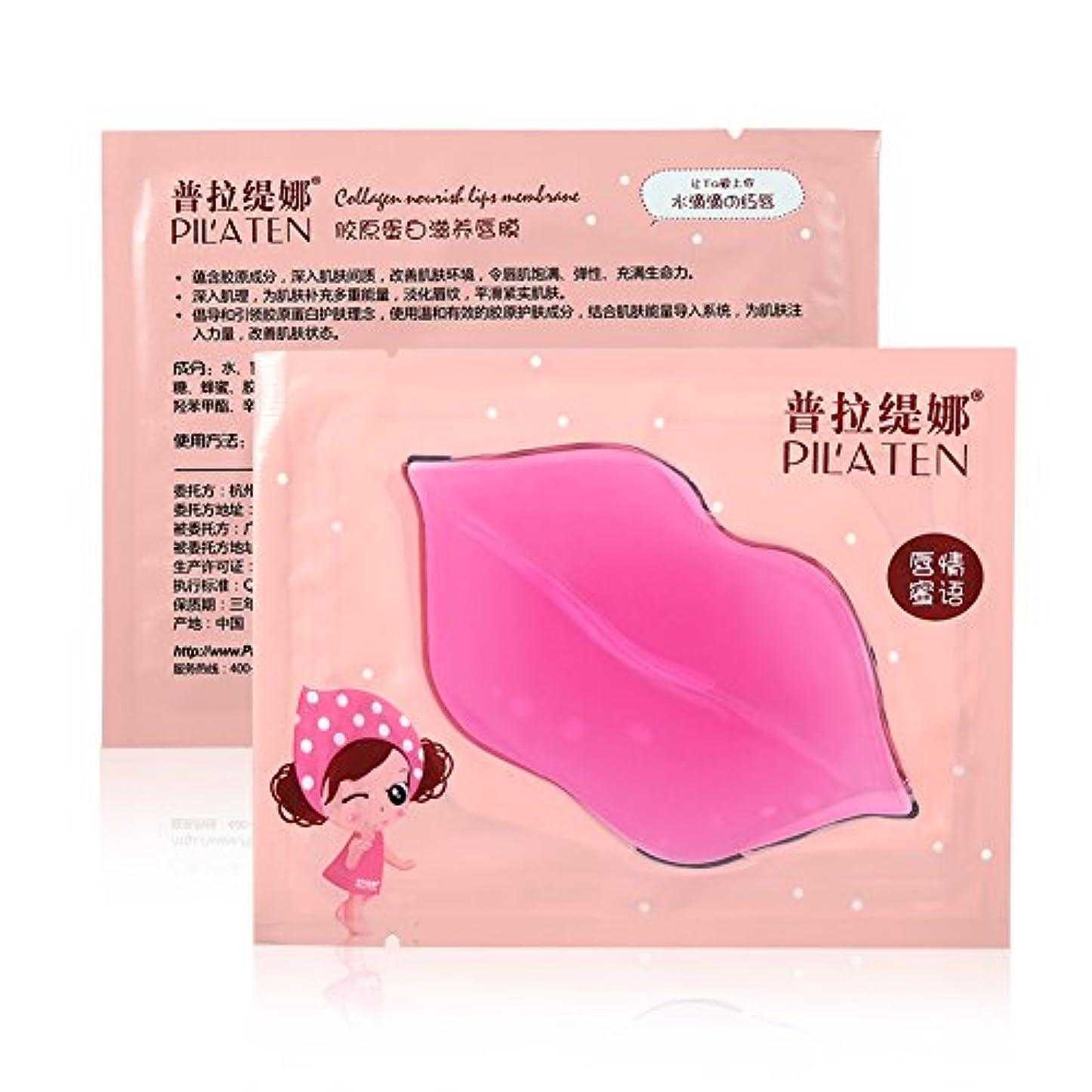 8pcsピラテンピンククリスタルコラーゲン美容液エクスフォリエイティングモイスチャーモイスチャライジングリップマスク