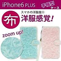 <友禅丸菱>スマホの洋服屋~楽デコ~ iPhone6Plus 手帳タイプ【渦巻きファー】 (ピンク)