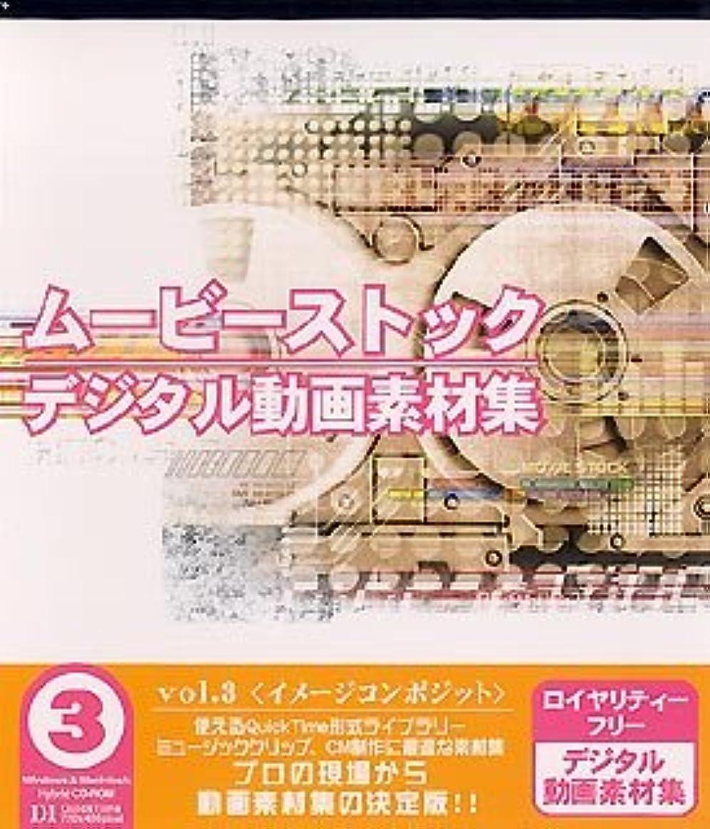 ノイズバンガローメンダシティムービーストック Vol.3 イメージコンポジット