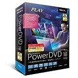 PowerDVD 18 Pro 乗換え・アップグレード版