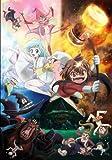 Dororonえん魔くんメ~ラめら 2(期間限定版) [Blu-ray]