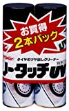 TAIHOKOHZAI [ タイホーコーザイ ] ノータッチ UV2本パック (420ml×2) [ タイヤ・ホイールケアー ] [ 品番 ] 23511 [ HTRC2.1 ]