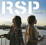 三日月 / RSP