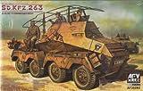 AFVクラブ 1/35 Sd.Kfz263 8輪装甲無線車 プラモデル