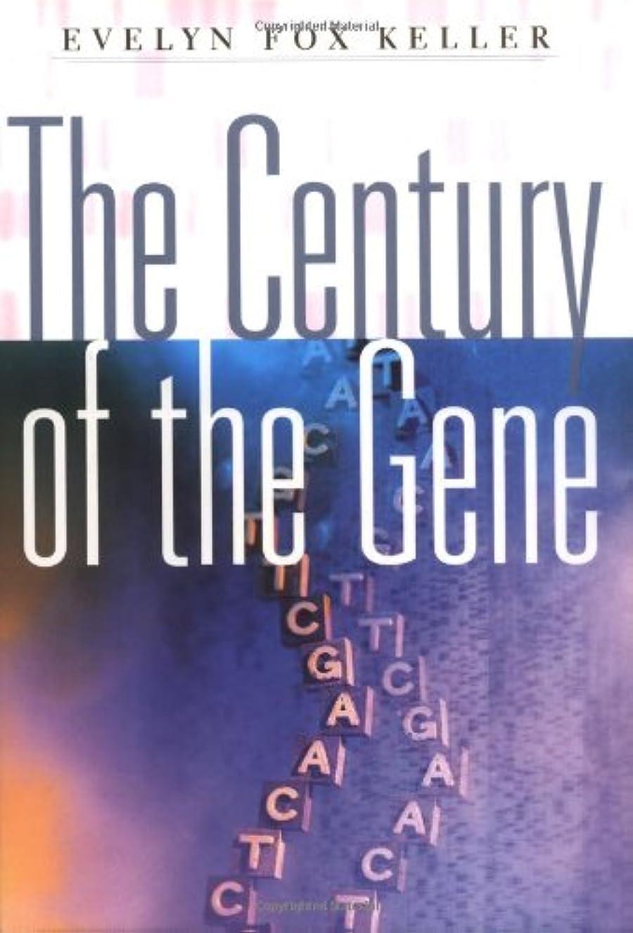 理容室ハーネスヒゲクジラThe Century of the Gene